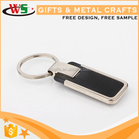 Fashion design souvenir metal keychain chinese