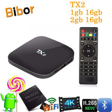the NEWest RK3229 tv box for TX2 tv box rk3229 of 1gb/2gb 16G android 5.1 smart tv box TX2 RK3229