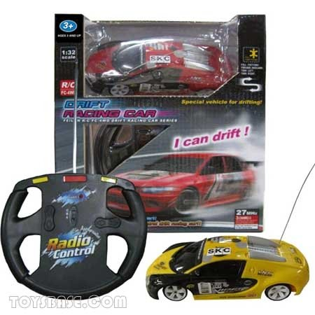 Mini Rc Drifting Car Toy Buy Rc Drifting Car
