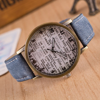fashion famous brand watch wholesale NS-1846