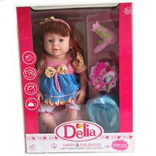 The 20 inches vinyl female plastic mini doll toys