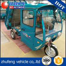 Low price electric cargo auto rickshaw in pakistan