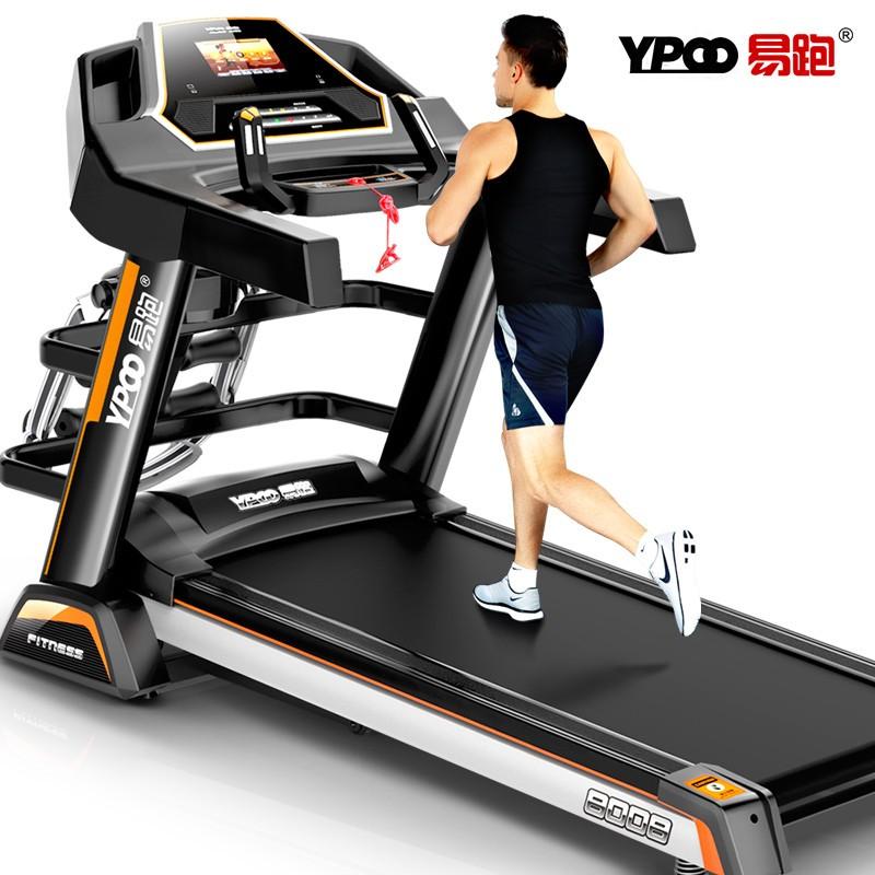 Life Fitness Treadmill Belt Size: Life Fitness Motorized Home Use Color Screen Treadmill