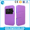 New hot selling products cheap mobile phone cover from alibaba china