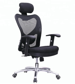 Contemporary executive reclining manager office chairs