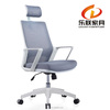 Wholesale plastic Ergonomic mesh office chair With plastic armrest High back office chair 805-6