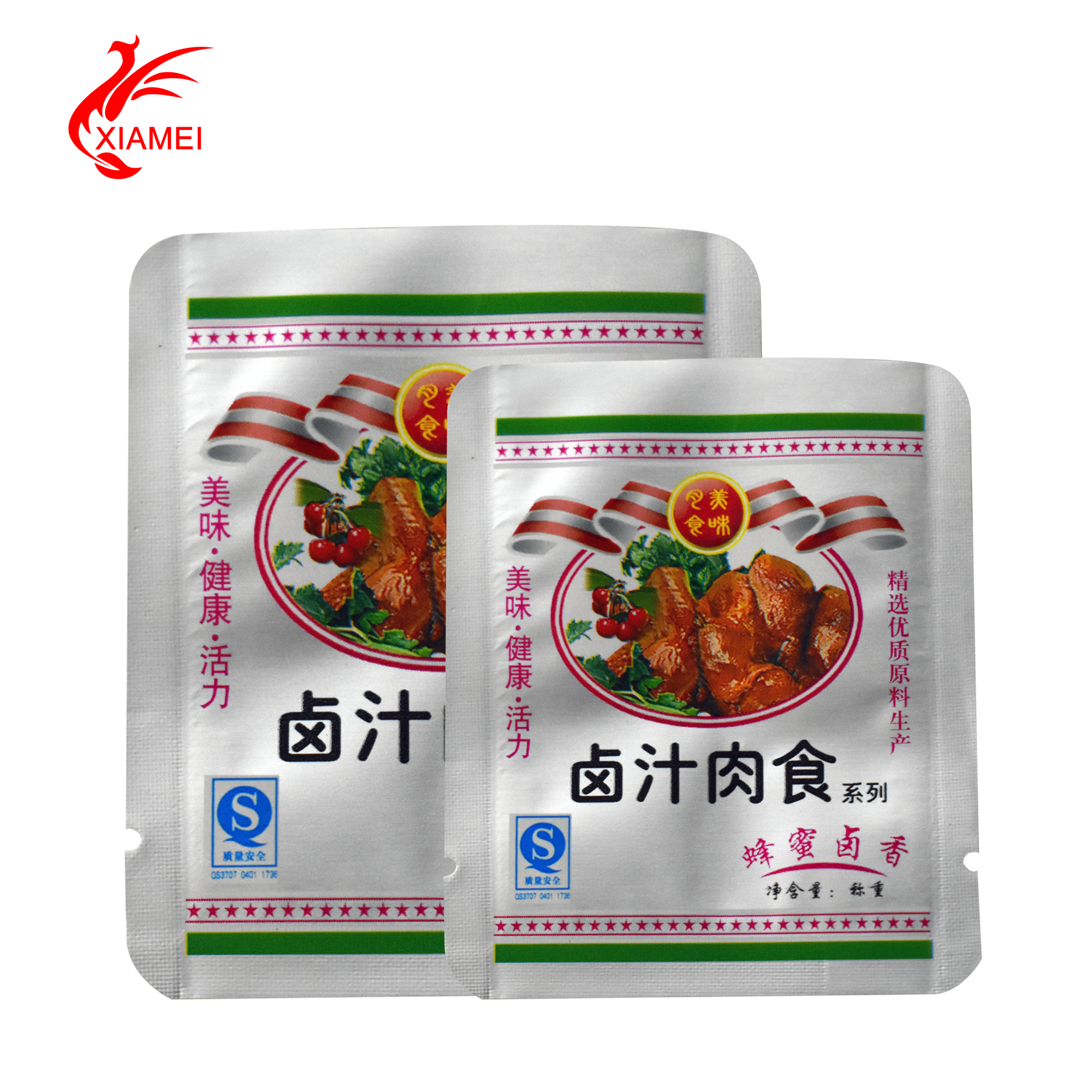 food grade gravy meat packaging gravure printing surface handling retort food bag