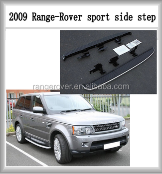 2009 Range-Rover sport side step for 2009 RRS OE style side step