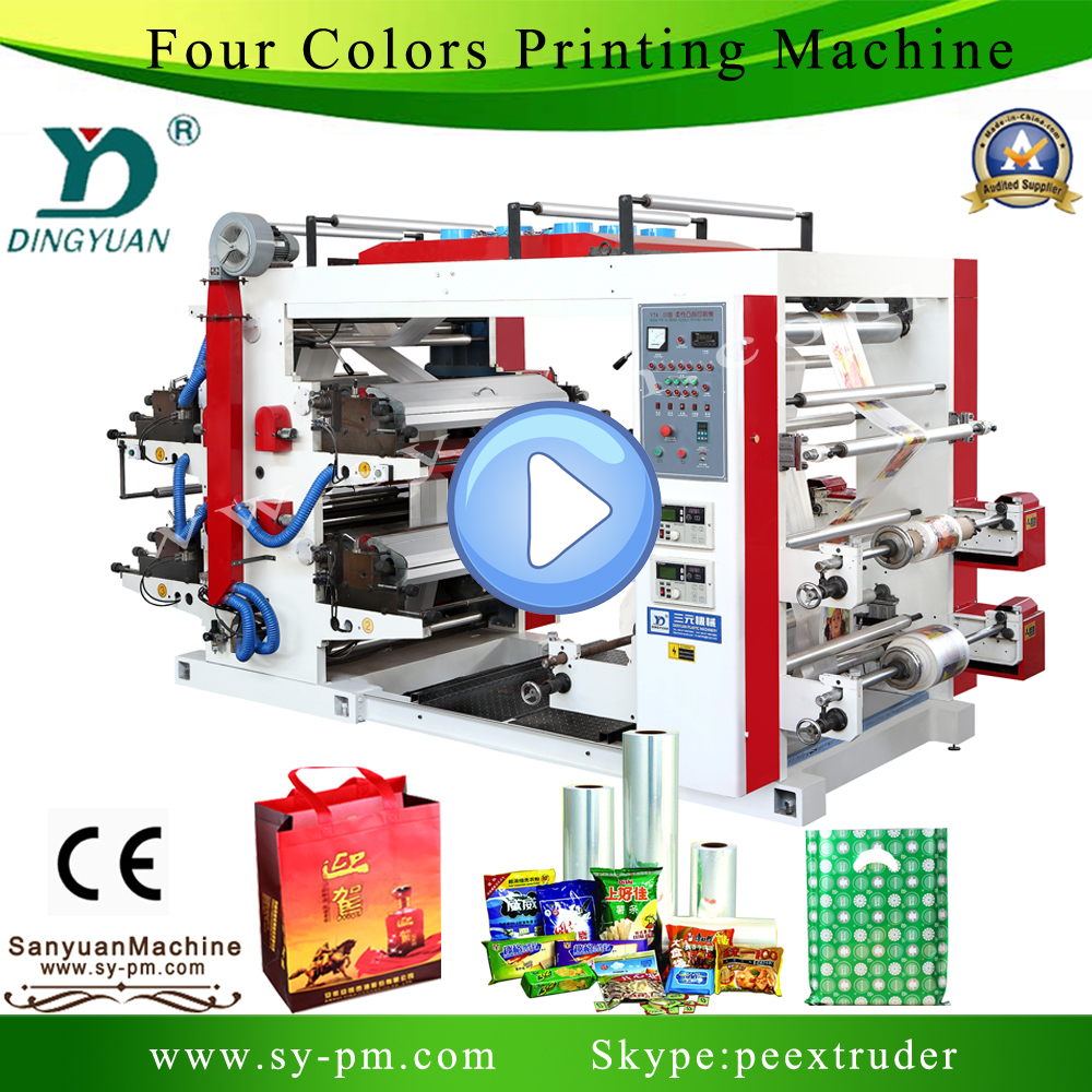 has video High quality high speed low cost automatic plastic film roll printing machine