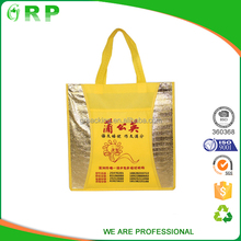 BSCI/ISO OEM printed reusable folding decorative reusable bags
