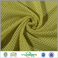 China supply hot sale polyester mosquito net mesh fabric