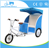 used pedicabs for sale pedicab electric assist