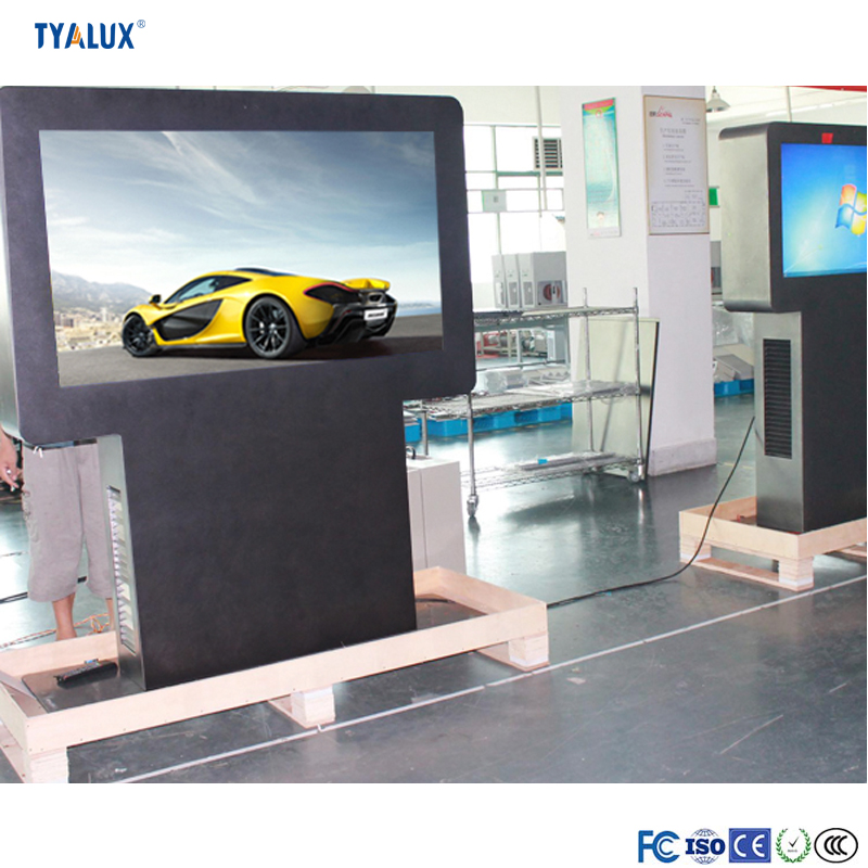 "47"" touch screen street kiosk lcd used outdoor signs india"