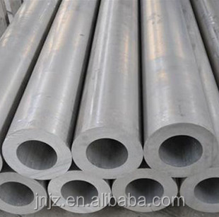 High quality 6063 diameter 52mm aluminum tube