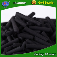 China Largest Reliable Activated Carbon Market OF Hebei Province ,High Quality,Reasonable Price.