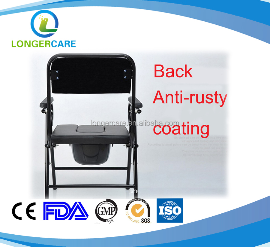 Hot sale commode chair for old paople portable toilet seat