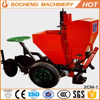 High quality potato planter seeder price list for sale