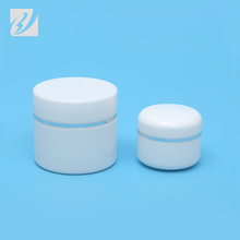 plastic cream packaging cosmetic jars with lids cheap make up hand eye cream jars