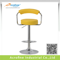 Acrofine Adjustable Gas Lift Bar Stool with High Quality PU Leather ABS1331