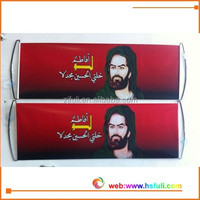 Promotional Custom Printed Football Fan Scrolling Banner