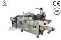 Protective film die cutting machine, screen protector die cutter, Screen films die cutting machine