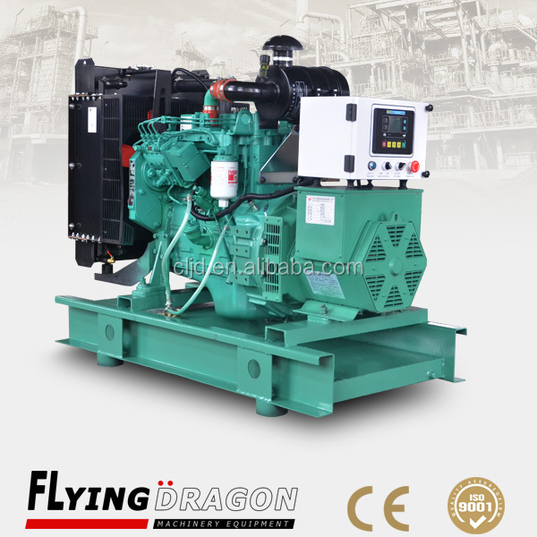 20kw portable water-cooled electricity diesel generator with cummins 25kva engine made in Jiangsu China