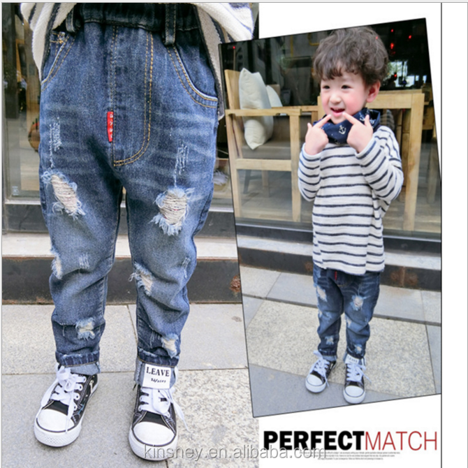KS10126B 2017 new design boys jeans destroyed elastic waist kids ripped jeans