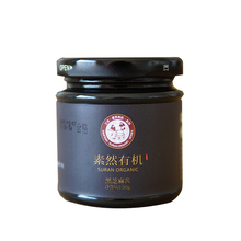 Organic Cooking Hot Pot Dipping Sauce Sesame Paste