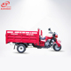 High Configuration 200CC Water-cooled engine 3 wheeler tricycles cargo motorcycles 1000cc