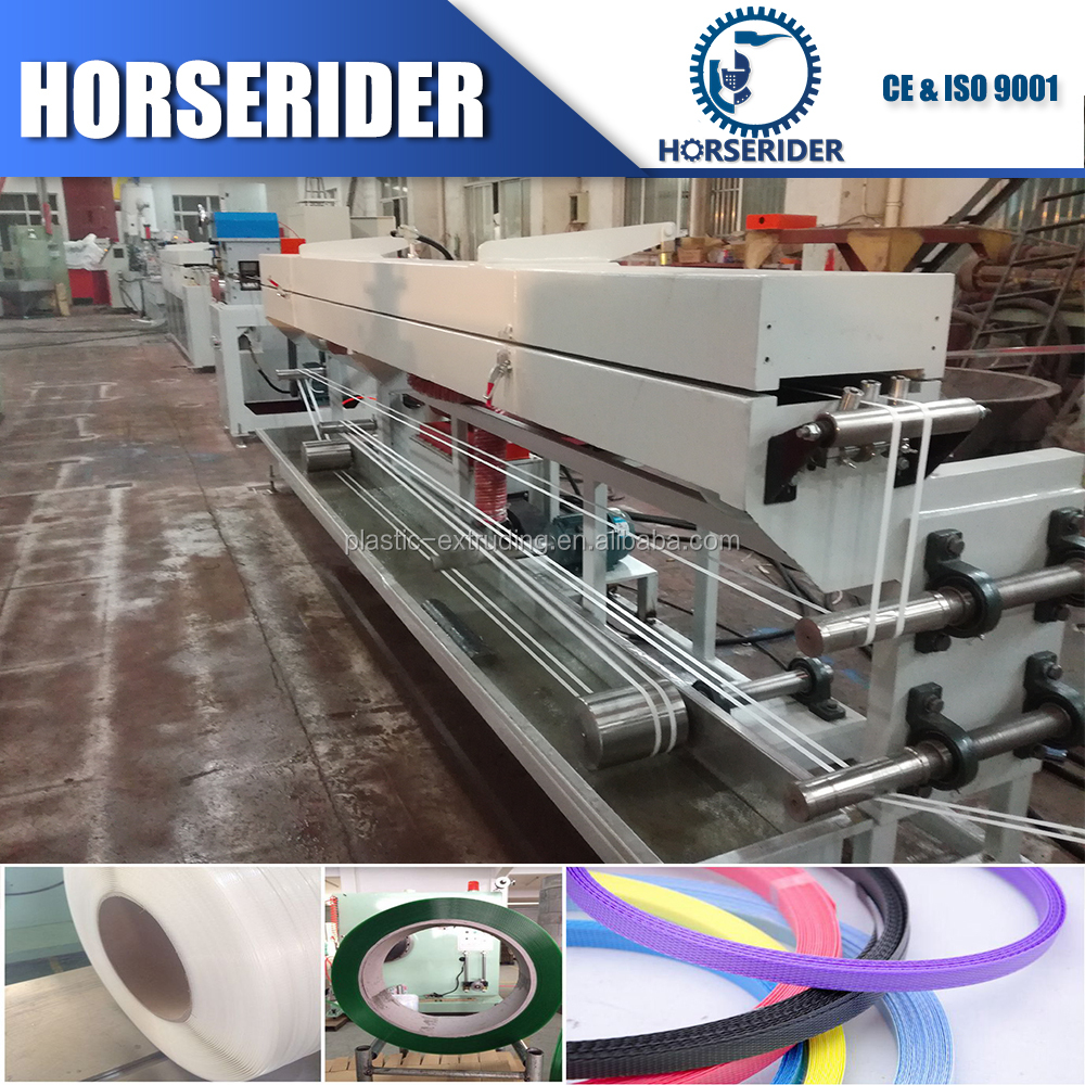 New pp pet strap production line high efficiency plastic strap sheet making machine