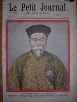 Old Print , Color or B & W Engravings, Asia, China, Siam, Korea, Japan ...