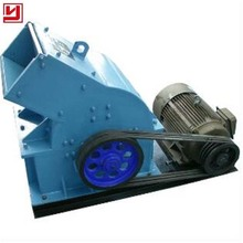 2017 Yuhong Small Rock Diesel Power Hammer Crusher