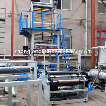 SJ-60 1000mm rotary head PE film blowing machine