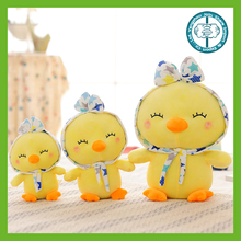 China factory direct sale kawaii cheap stuffed soft plush yellow chicken for crane game