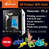 3d printer Boway PLA one button printing Multi color model producing chinese school supplies