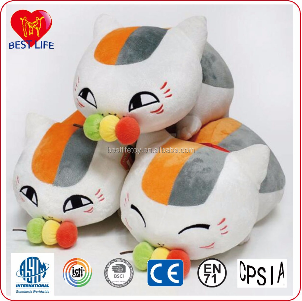 Stuffed Animal Customized Plush cat Toys Big face cat toy doll (PTAL0816216)