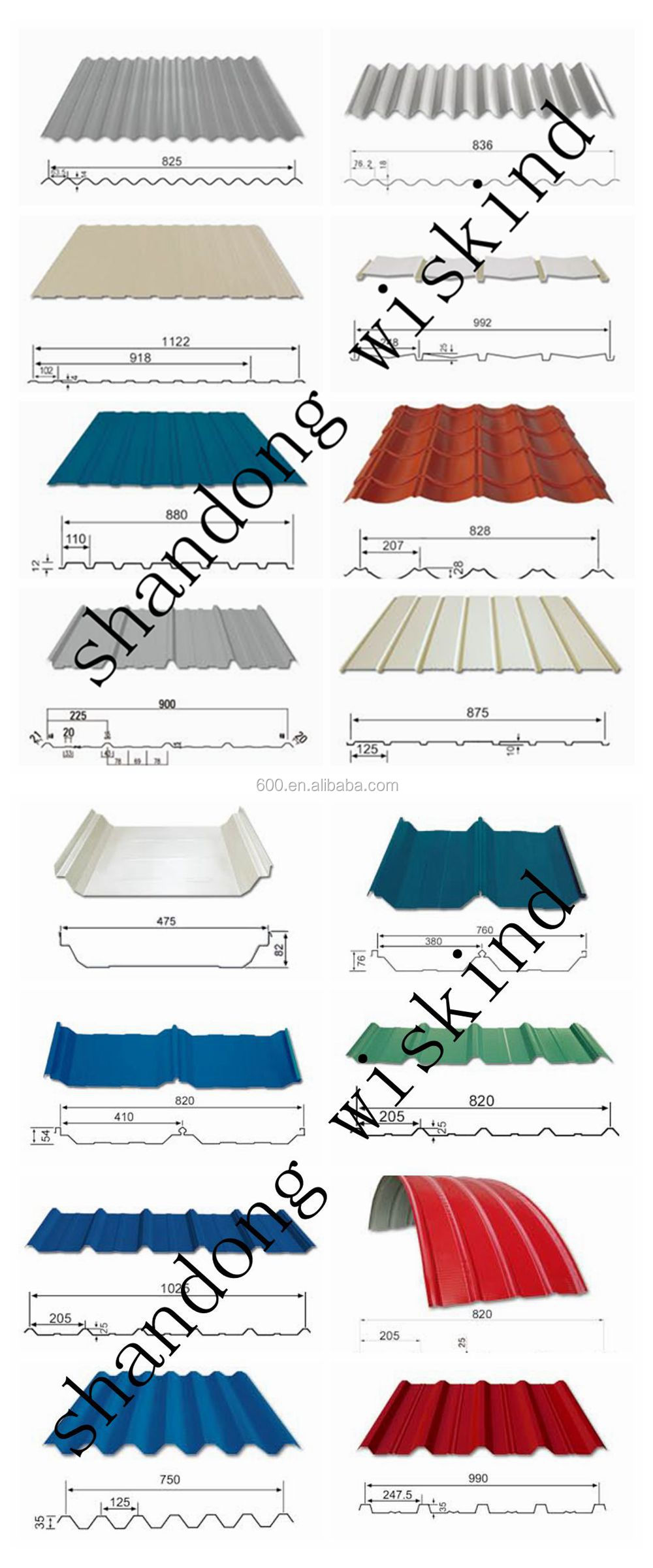 YX25-205-1025 Roof sheet(Hundreds of types)