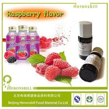 Artificial Raspberry flavor concentrate
