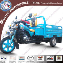 Cargo motor tricycle 150cc Afghanistan three wheel motorcycle