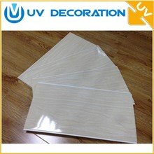 PVC wall panel waterproof bathroom wall panel gypsum board price in india
