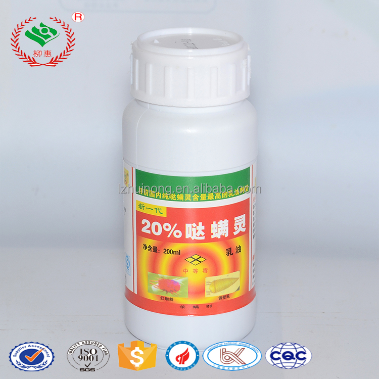 Manufacturer metal garden insect decoration Insecticide 2.5%EC Beta-cyfluthrin