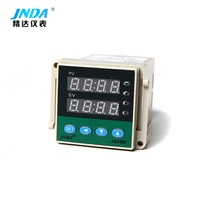 JS48B Intelligent Time Relay Electrical Digital