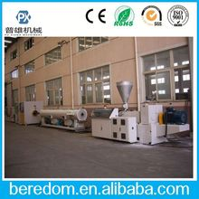 Plastic Woven Tube Pipe Extrusion Making Machine
