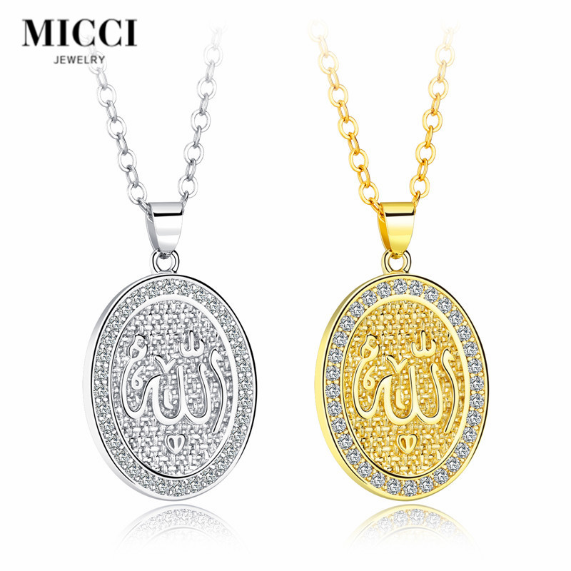 Wholesale custom the Muslim islamic religious allah jewelry 18k gold plated pendant gold allah diamond pendants