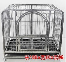 high quality galvanized unfold dog cage