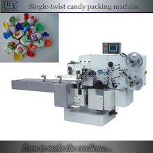automatic lollipop packing machine in twist
