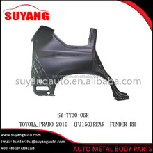 Replacement for Toyota Prado 2010- (FJ150) Rear Fender (RH) Aftermarket Auto Body Parts