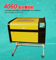 China 50w 60w 80w 80w CO2 Small MDF Wood Acrylic Granite Stone Paper Fabric Laser Cutting Machine Price Cheap