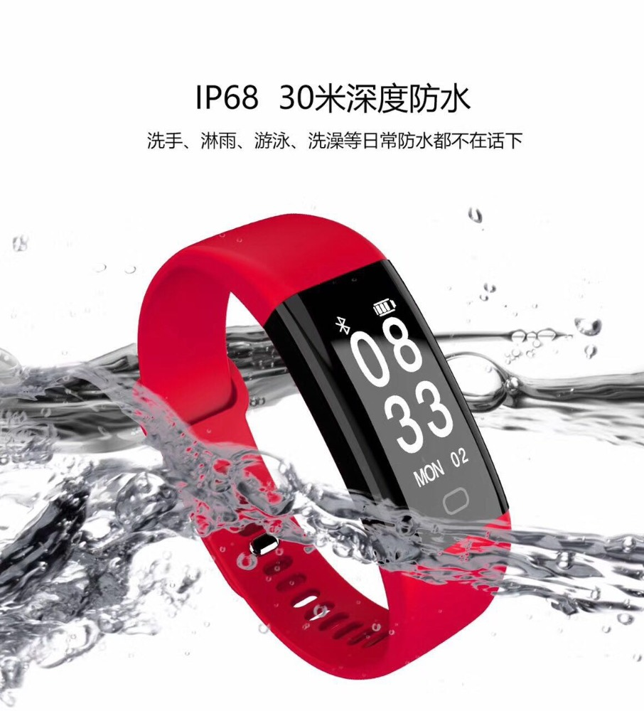 Fitness Activity Tracker Heart Rate Monitor with Blood Pressure Waterproof Pulse Meter, Sport Smart Watch
