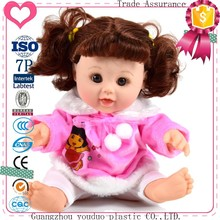Fashion 12 inch baby doll for With Bottom Price